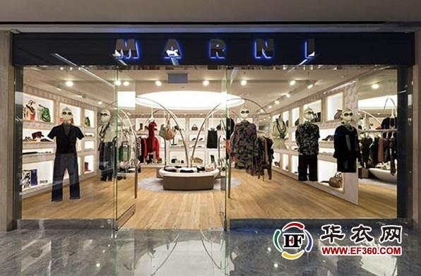 资讯Marni 玛尼2013年收入1.3亿欧元 目标三年内翻番 - 服装资讯中心 -